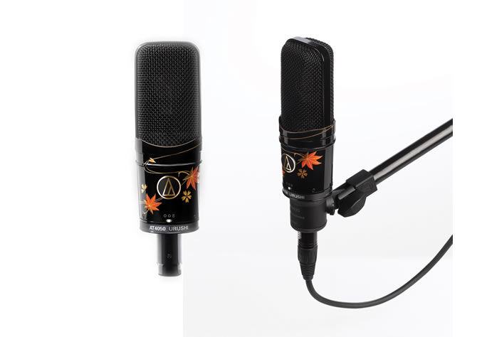 Audio Technica has introduced AT4050 URUSHI the special limited edition Anniversary Microphone